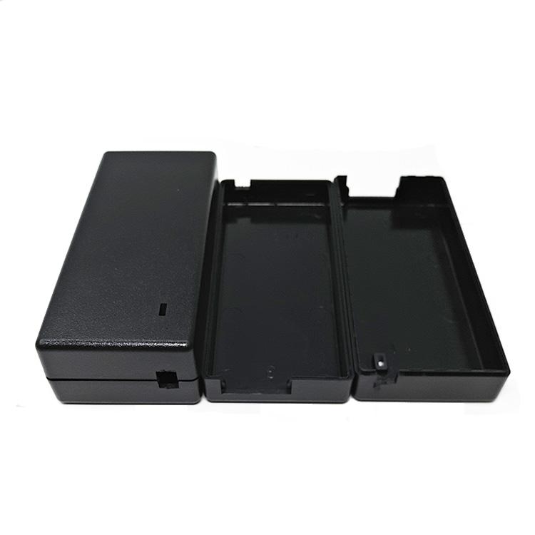 笔记本充电器外壳H-113